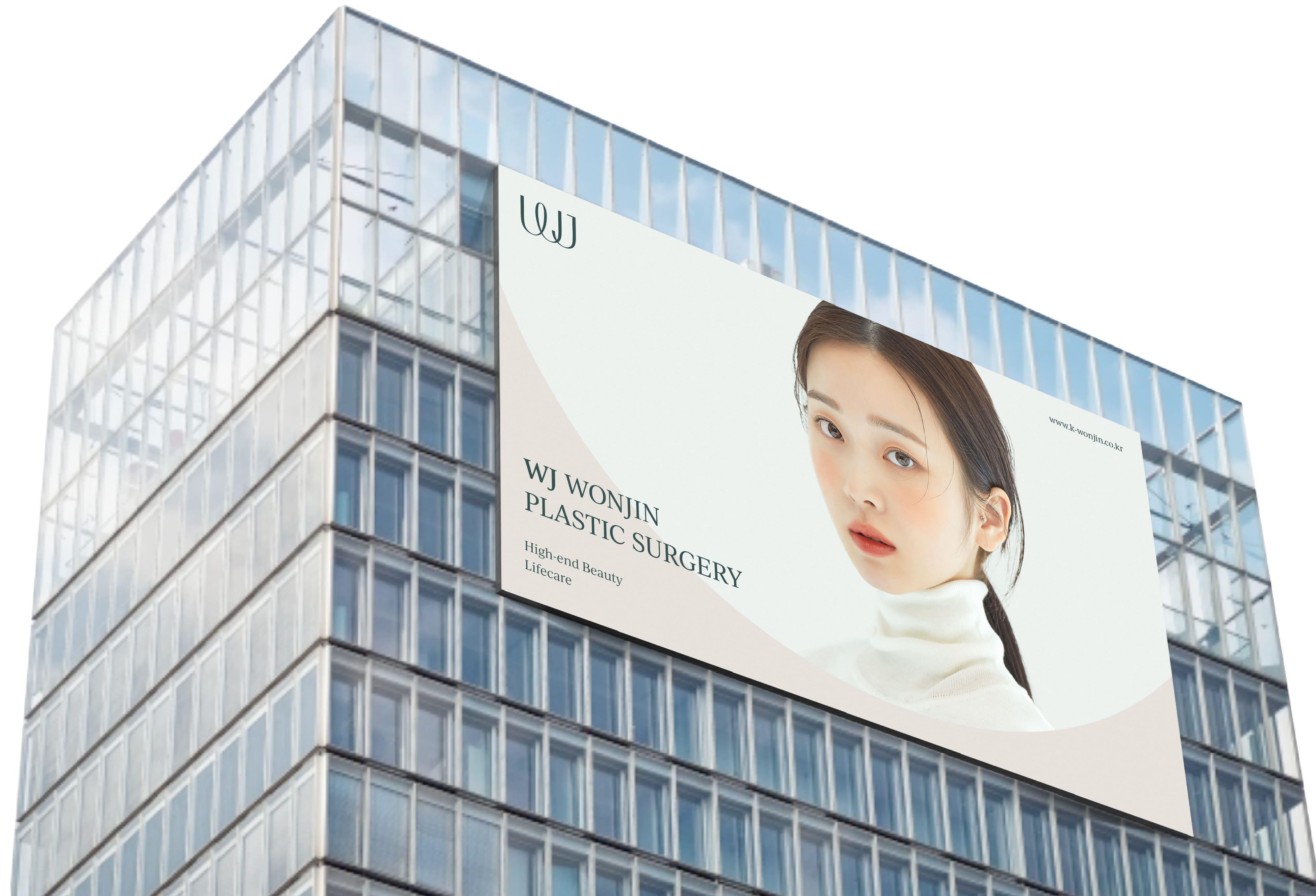 WJ Wonjin Plastic Surgery Clinic